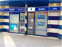 ATM machine, CD machine