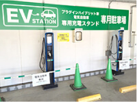 The charge stands (EV STATIONA) for exclusive use of plug-in hybrid vehicle, electric car