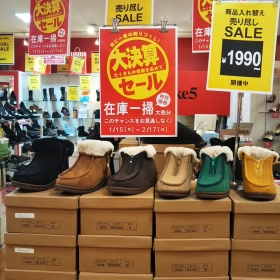 結算賣完!靴子¥1990+稅