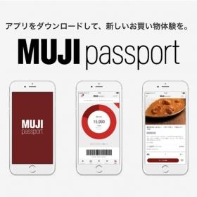 在MUJI passport成員招募時