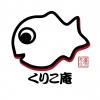 요코하마 쿠리코 암자(2019/1/25(금) 오픈 예정)