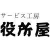 SERVICE KOUBOU YAKUSHOYA SHIMIN SERVICE CENTER