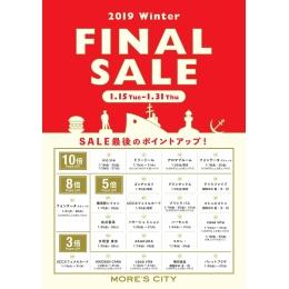 FINAL SALE 포인트 업 정보!