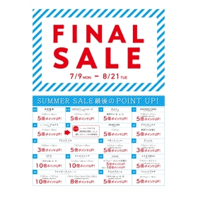 FINAL SALE holding!