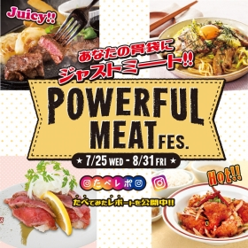 Restaurant feature [powerful meat festival!]
