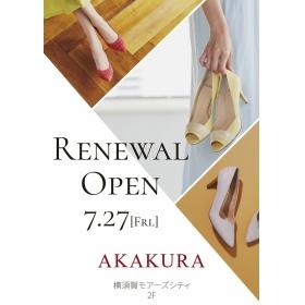 """""""2F/AKAKURA"""" reopening"""