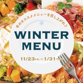 Winter menu fair♪