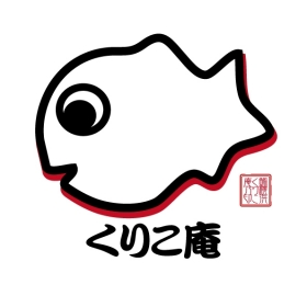 NEW OPEN!!! [1F 모아즈스트리트/요코하마 쿠리코 암자<타이 구이>]