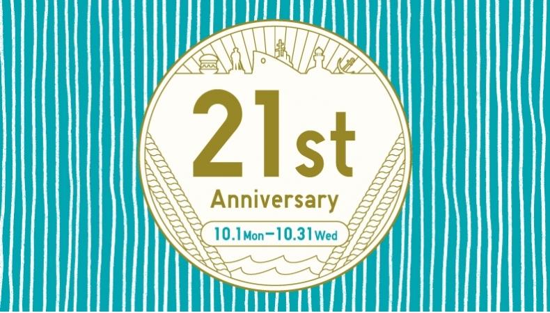 [21st Anniversary]周年纪念日(综合性)