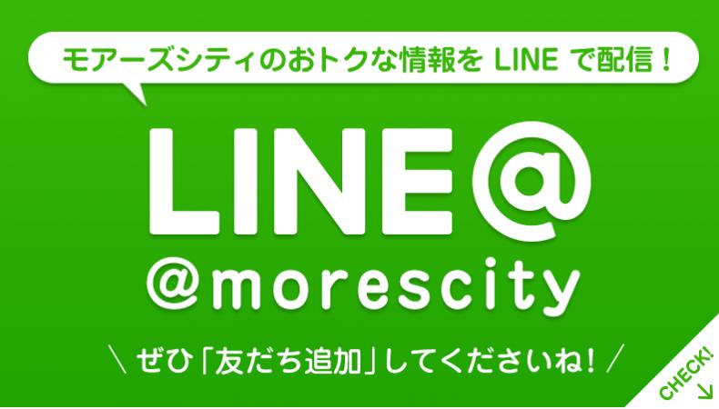 LINE@朋友登录