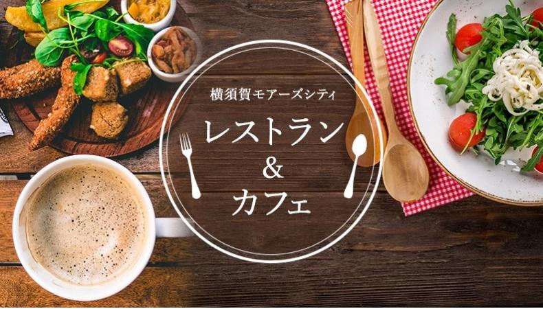 레스토랑 카페