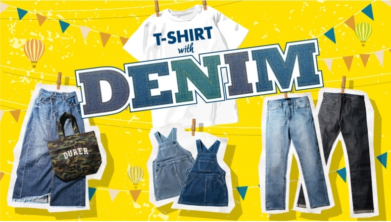★ T-SHIRT with DENIM ★